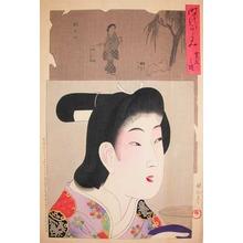 Toyohara Chikanobu: Kanbun Era - Ronin Gallery