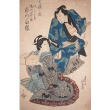 Hokuei: Kabuki Actor Ichikawa Hakuen - Ronin Gallery