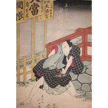 春好斎北洲: Kabuki Actor Nakamura Utaemon - Ronin Gallery