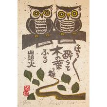 Kozaki: Slightly Tipsy - Ronin Gallery