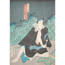 Toyohara Kunichika: Kabuki Actor Kawarazaki Gonjuro - Ronin Gallery
