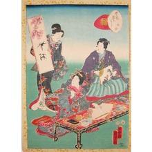 二代歌川国貞: Chapter XVII; Eawase - Ronin Gallery