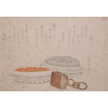 Kitao Shigemasa: Seal - Ronin Gallery
