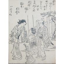 西川祐信: Visiting a Shrine - Ronin Gallery