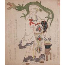 屋島岳亭: Sage and Dragon - Ronin Gallery