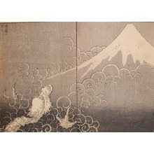 Katsushika Hokusai: Mt. Fuji and Ascending Dragon - Ronin Gallery