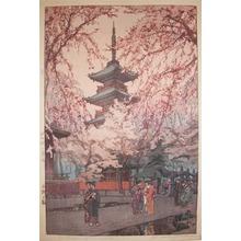 Yoshida Hiroshi: A Glimpse of Ueno Park - Ronin Gallery
