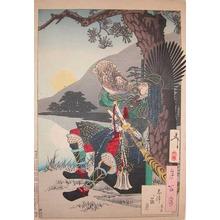 Tsukioka Yoshitoshi: Moon at Shizu-ga-Take - Ronin Gallery