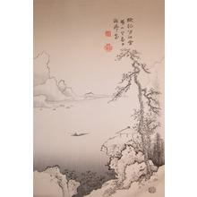 Izuno: Scholar's Hut - Ronin Gallery
