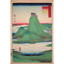 Utagawa Hiroshige II: Gokenzan - Ronin Gallery