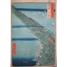 Utagawa Hiroshige: Tango. Ama no Hashidate - Ronin Gallery