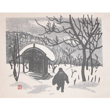 Saito: Winter in Aizu - Ronin Gallery