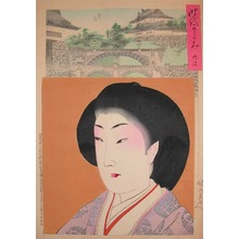 豊原周延: Meiji Era - Ronin Gallery