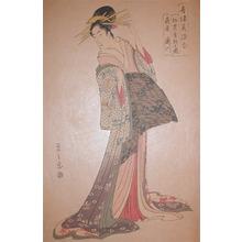 Eishi: Courtesan Takigawa - Ronin Gallery