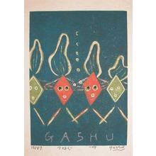 Gashu: Bonding - Ronin Gallery