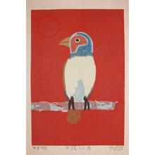 Gashu: The Sun and a Bird - Ronin Gallery