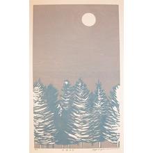 Hagiwara, Tsuneyoshi: Bright Moon - Ronin Gallery