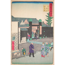 三代目歌川広重: Man in Western Dress at Kaiunbashi Street in Sakam - Ronin Gallery