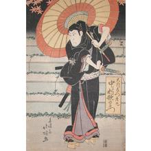 Hokucho: Kabuki Actor Nakamura Utaemon - Ronin Gallery