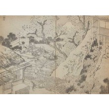 葛飾北斎: Fuji through Flowers - Ronin Gallery