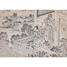 Katsushika Hokusai: Wife of Ryutoku - Ronin Gallery