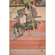 Shunkosai Hokushu: Kabuki Actor Nakamura Utaemon - Ronin Gallery