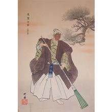 Tsukioka Kogyo: Old Man from Takasago - Ronin Gallery