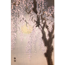 Kotozuka: Drooping Cherry and Full Moon - Ronin Gallery