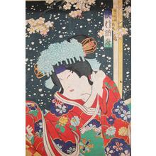 豊原国周: Sawamura Naito - Ronin Gallery
