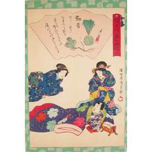 二代歌川国貞: Hatsume - Ronin Gallery
