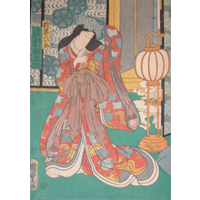 Utagawa Kunisada II: Kabuki Actor Sawamura Tanosuke as the Princess - Ronin Gallery