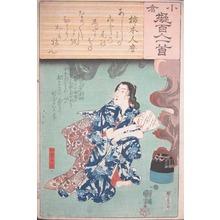 Utagawa Kuniyoshi: Kaga Chiyo - Ronin Gallery