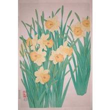 Nisaburo: Daffodils - Ronin Gallery