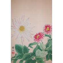 Rakuzan: Dahlia in the Garden - Ronin Gallery