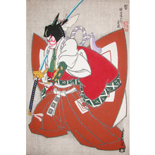 Hasegawa Sadanobu III: Kabuki Actor: Kagemasa - Ronin Gallery