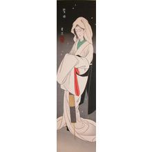 代長谷川貞信〈3〉: Sagimusume; Heron Maiden - Ronin Gallery