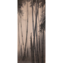 Yamamoto Shoun: Bamboo and Full Moon - Ronin Gallery