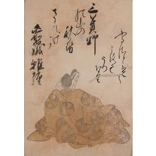 勝川春章: Masatsune - Ronin Gallery