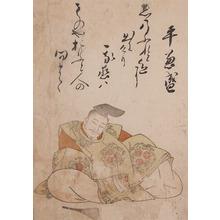 勝川春章: Taina no Kanemori - Ronin Gallery