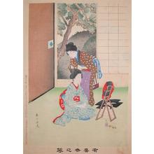 Shuntei: Combing Hair - Ronin Gallery