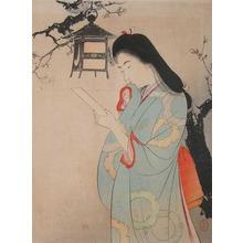 Mizuno Toshikata: Poem Card - Ronin Gallery