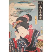 Utagawa Hiroshige: Osato - Ronin Gallery