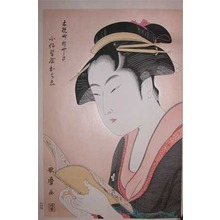Kitagawa Utamaro: Reading a Book - Ronin Gallery