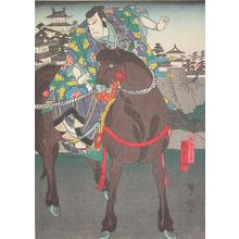 Utagawa Yoshitaki: Arashi Kichisaburo - Ronin Gallery