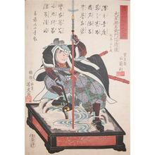 歌川芳虎: Oboshi Seizaemon Nobukiyo - Ronin Gallery