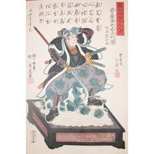 Utagawa Yoshitora: Sugenoya Hannojo Masatoshi - Ronin Gallery