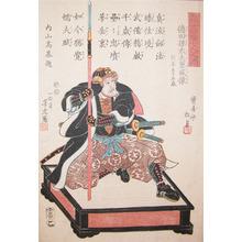 Utagawa Yoshitora: Tokuda Magodayu Shigemori - Ronin Gallery