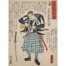 Utagawa Yoshitora: Wakagaki Genzo Fujiwara no Masakata - Ronin Gallery