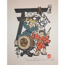森義利: February; Inari Shrine Fesival - Ronin Gallery