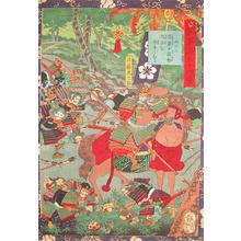 Utagawa Yoshitsuya: Sato Toranosuke - Ronin Gallery